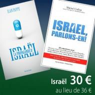 Pappe + Israël, parlons-en!